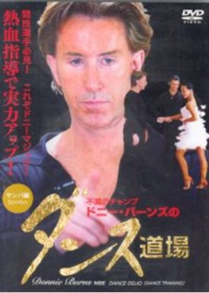 Picture of Dance Training - Samba (DVD)