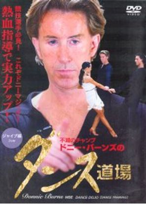 Picture of Dance Training - Jive (DVD)