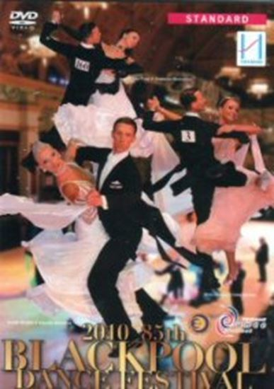 Picture of 2010 - Professional and Amateur Standard (DVD)