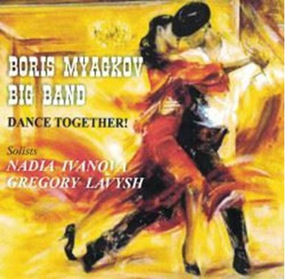 Picture of Dance Together !